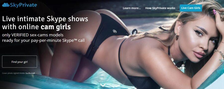 Skyprivate cam shows review